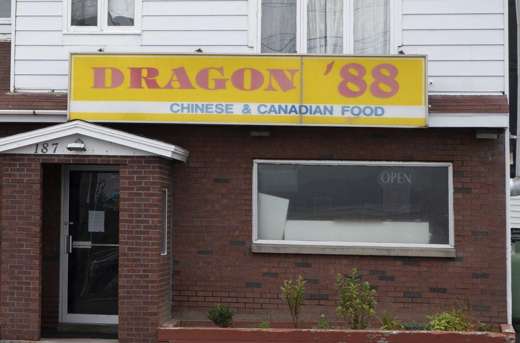 Dragon '88
